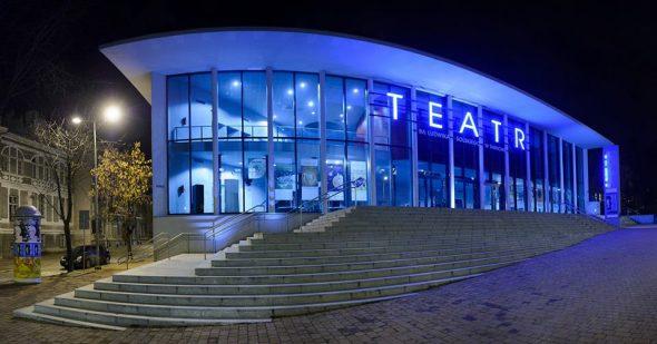Teatr w Tarnowie