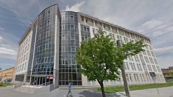 Urząd Skarbowy w Kielcach