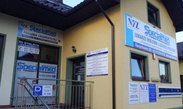 Ośrodek Zdrowia w Dobczycach